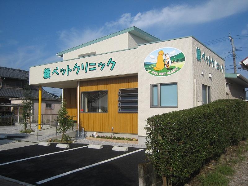 http://www.watabe-koumuten.co.jp/cases/images/IMG_5579.JPG