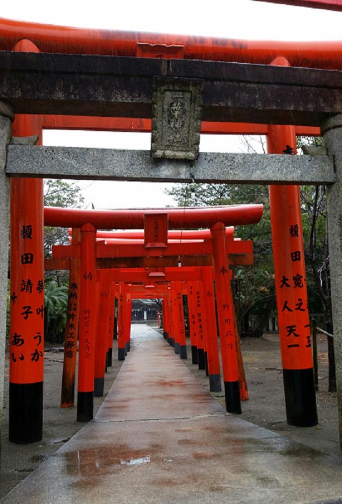 http://www.watabe-koumuten.co.jp/news/images/%E5%B9%B3%E6%88%9028%E5%B9%B42%E6%9C%8810%E6%97%A5.jpg