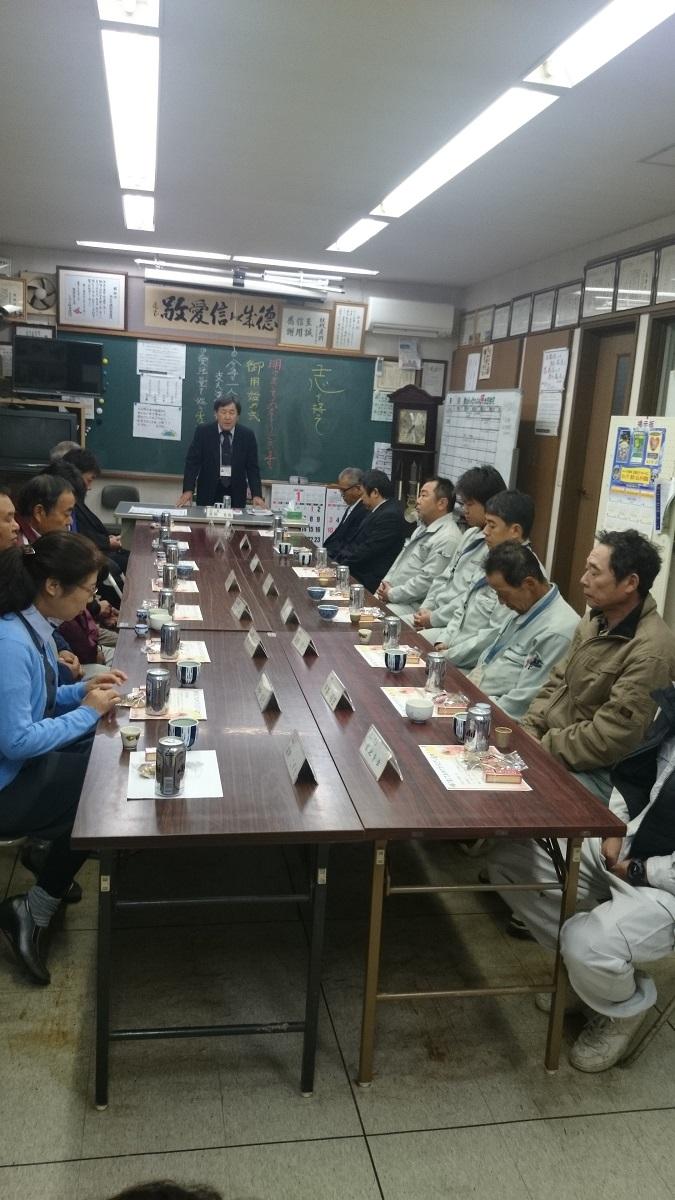 http://www.watabe-koumuten.co.jp/news/images/DSC_0366.JPG